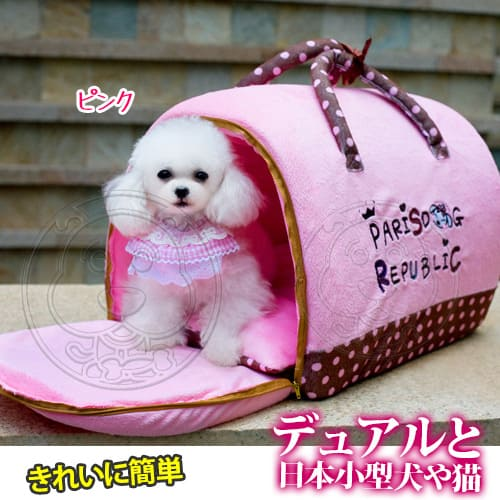 DYY日系小型犬貓兩用外出移動包睡窩