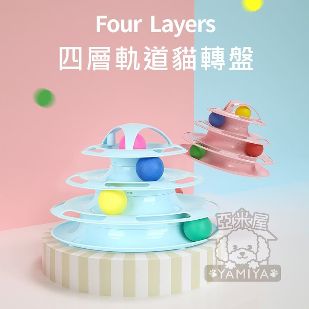 Yamiya 貓咪遊樂盤