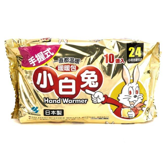 小白兔暖暖包