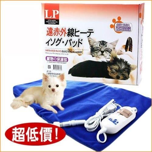 寵物專用電暖毯