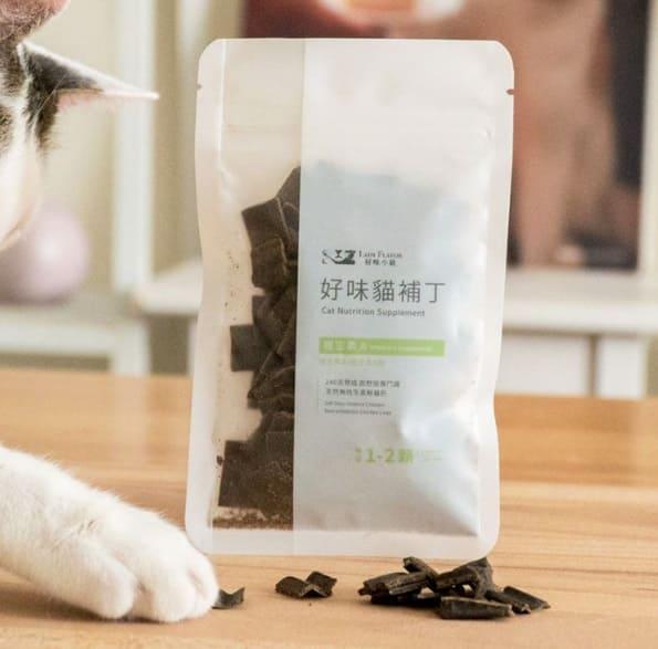 好味貓補丁維生素A
