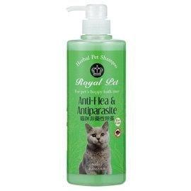 皇家Royal Pet貓咪專用驅蚤沐浴乳